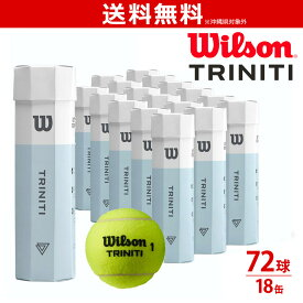 【365日出荷】「あす楽対応」【10%OFFクーポン対象】ウイルソン Wilson テニス 硬式テニスボール TRINITI トリニティ 4BALLS 1箱=18缶〔72球〕 WRT115200 『即日出荷』