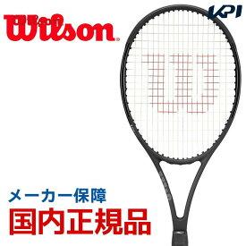 【店内全品ポイント10倍開催中▲※要エントリー】ウイルソン Wilson テニス 硬式テニスラケット PRO STAFF 97ULS Black in Black プロスタッフ 97ULS WRT73181S フレームのみ