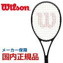 【全品10%OFFクーポン対象】ウイルソン Wilson テニス 硬式テニスラケット PRO STAFF 97 Black in Black プロスタッ…