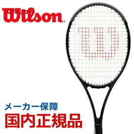 【全品10%OFFクーポン】ウイルソン Wilson テニス 硬式テニスラケット PRO STAFF 97 Black in Black プロスタッフ 97 WRT73901S