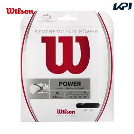 【全品10%OFFクーポン▼〜10/31】「あす楽対応」ウイルソン Wilson テニスガット・ストリング SYNTHETIC GUT POWER 16 BLACK WRZ945200 『即日出荷』