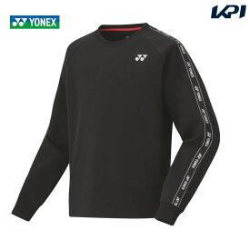 【全品10%OFFクーポン】ヨネックス YONEX テニスウェア メンズ トレーナー 30062 2020SS