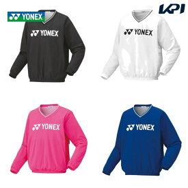 【全品10%OFFクーポン】ヨネックス YONEX テニスウェア ユニセックス 裏地付きブレーカー 32028 2020SS
