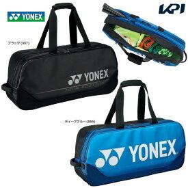 ヨネックス YONEX テニスバッグ・ケース トーナメントバッグ<テニス2本用> BAG2001W バドミントンバッグ