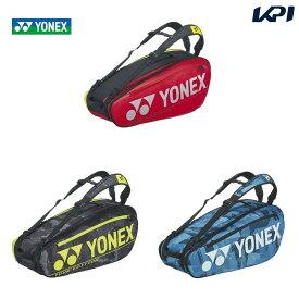 【全品10%OFFクーポン対象】ヨネックス YONEX テニスバッグ・ケース ラケットバッグ6 テニス6本用 BAG2002R-2020