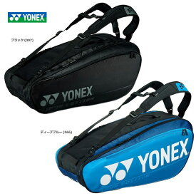 ヨネックス YONEX テニスバッグ・ケース ラケットバッグ6<テニス6本用> BAG2002R バドミントンバッグ