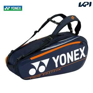【最大4000円クーポン】「あす楽対応」ヨネックス YONEX テニスバッグ・ケース ラケットバッグ6 (テニス6本用) BAG2002R-554 『即日出荷』