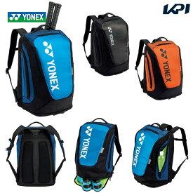 ヨネックス YONEX テニスバッグ・ケース バックパックM<テニス2本用> BAG2008M バドミントンバッグ