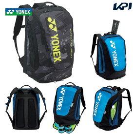 【全品10%OFFクーポン対象】ヨネックス YONEX テニスバッグ・ケース バックパックM テニス2本用 BAG2008M-400