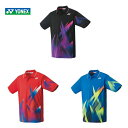 【全品10%OFFクーポン】ヨネックス YONEX テニスウェア ジュニア ゲームシャツ 10373J 2020FW