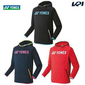【全品10%OFFクーポン対象】ヨネックス YONEX テニスウェア ユニセックス パーカー(フィットスタイル) 31040 2020FW