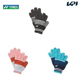 【全品10%OFFクーポン】ヨネックス YONEX テニス手袋・グローブ ユニセックス グローブ 45028