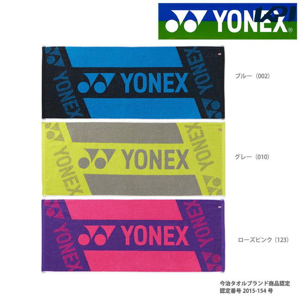「2017モデル」YONEX(ヨネックス)「スポーツタオル AC1041」【店頭受取対応商品】【kpi_d】