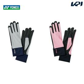 【全品10%OFFクーポン】ヨネックス YONEX テニス手袋・グローブ テニスグローブ AC297