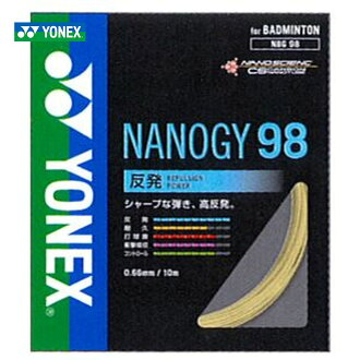 "Yonex ""NANOGY98 NBG98"" badminton strings (gut strings)"