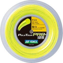 YONEX(ヨネックス)「POLY TOUR PRO 125(ポリツアープロ125) 240mロール PTP125-2」テニスストリング(ガット)【smtb-k】【kb】【kpi_d】