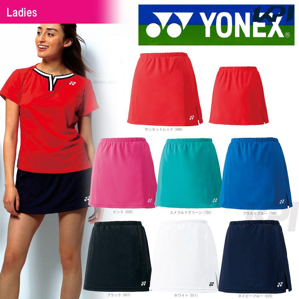 【最大10%OFFクーポン対象】「あす楽対応」YONEX(ヨネックス)「Ladies レディース スカート(インナースパッツ付) 26006」ソフトテニス&バドミントンウェア『即日出荷』