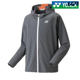 【全品10%OFFクーポン対象】「あす楽対応」ヨネックス YONEX テニスウェア ユニセックス ユニウォームアップパーカー 50074-010 「SS」 『即日出荷』