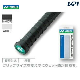 YONEX(尤尼克斯)潮湿的超级市场超薄的握柄AC130[夸大的握柄带子][猫Point Of Sales可]