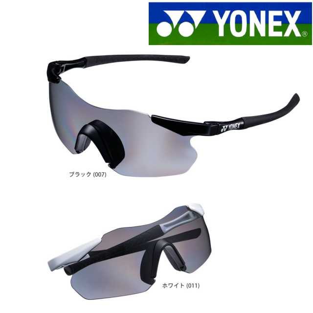 【最大3000円クーポン】YONEX(ヨネックス)スポーツグラスコンパクト2 AC394C-2 サングラス