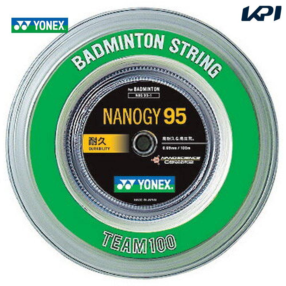 「新色登場」YONEX(ヨネックス)「ナノジー95(NANOGY 95)[100mロール] NBG95-1」バドミントンストリング(ガット)【smtb-k】【kb】【KPI】