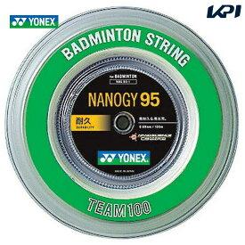 【全品10%OFFクーポン対象】「あす楽対応」ポスト投函便【送料無料】(1点まで・同梱不可)YONEX(ヨネックス)「ナノジー95(NANOGY 95)[100mロール] NBG95-1」バドミントンストリング(ガット)【KPI】 『即日出荷』