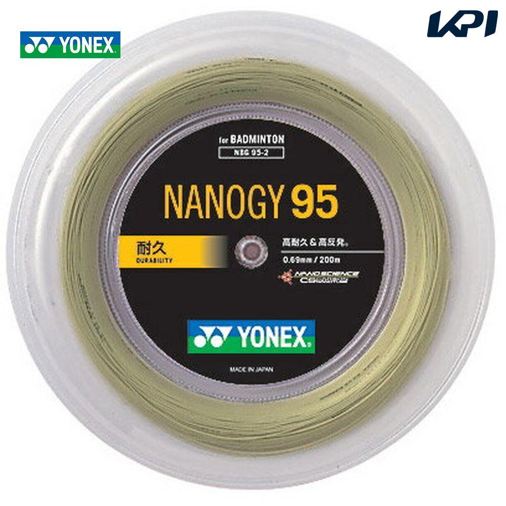 「新色登場」YONEX(ヨネックス)「ナノジー95(NANOGY 95)[200mロール] NBG95-2」バドミントンストリング(ガット)【smtb-k】【kb】【KPI】【kpi_d】
