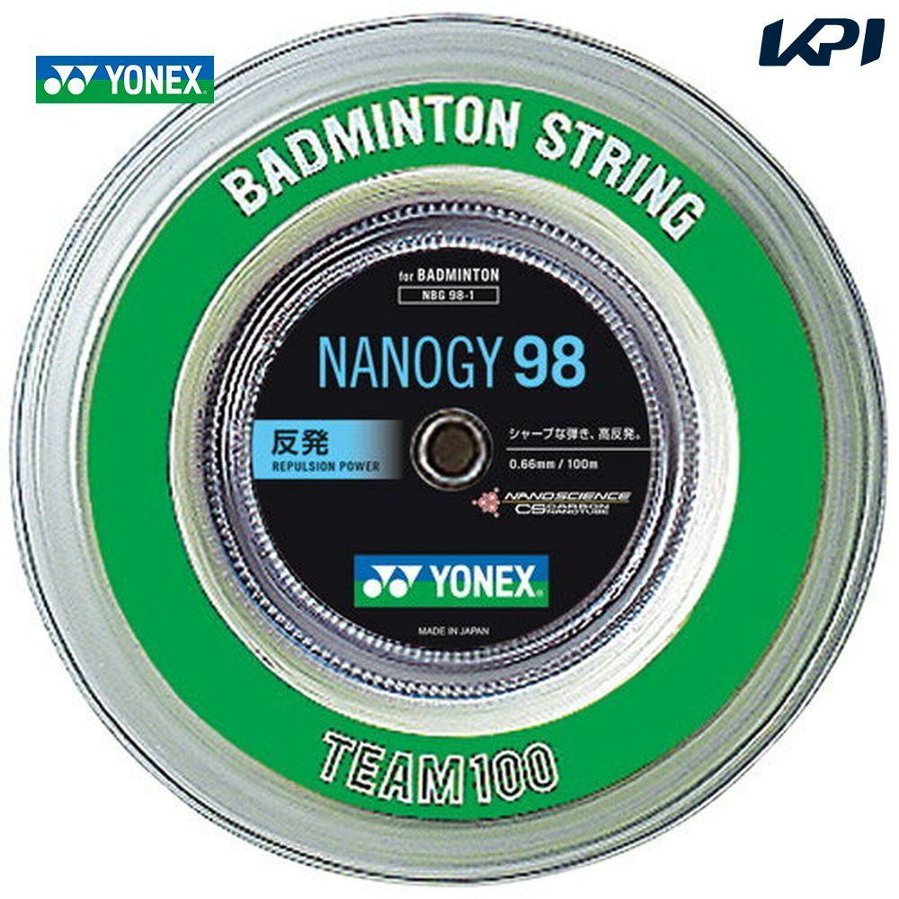 「新色登場」YONEX(ヨネックス)「ナノジー98(NANOGY 98)[100mロール] NBG98-1」バドミントンストリング(ガット)【smtb-k】【kb】【KPI】【店頭受取対応商品】【kpi_d】