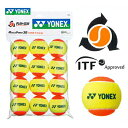 YONEX(ヨネックス)「マッスルパワーボール30(STAGE2 ORANGE) TMP30(12個入り)」キッズ/ジュニア用テニスボール