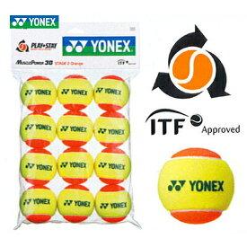 【店内最大1000円クーポン】YONEX(ヨネックス)「マッスルパワーボール30(STAGE2 ORANGE) TMP30(12個入り)」キッズ/ジュニア用テニスボール
