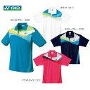『即日出荷』 YONEX(ヨネックス)≪Uni ユニポロシャツ 12097≫ゲームシャツ・パンツ〔テニスウェア〕「SS」「あす楽対…