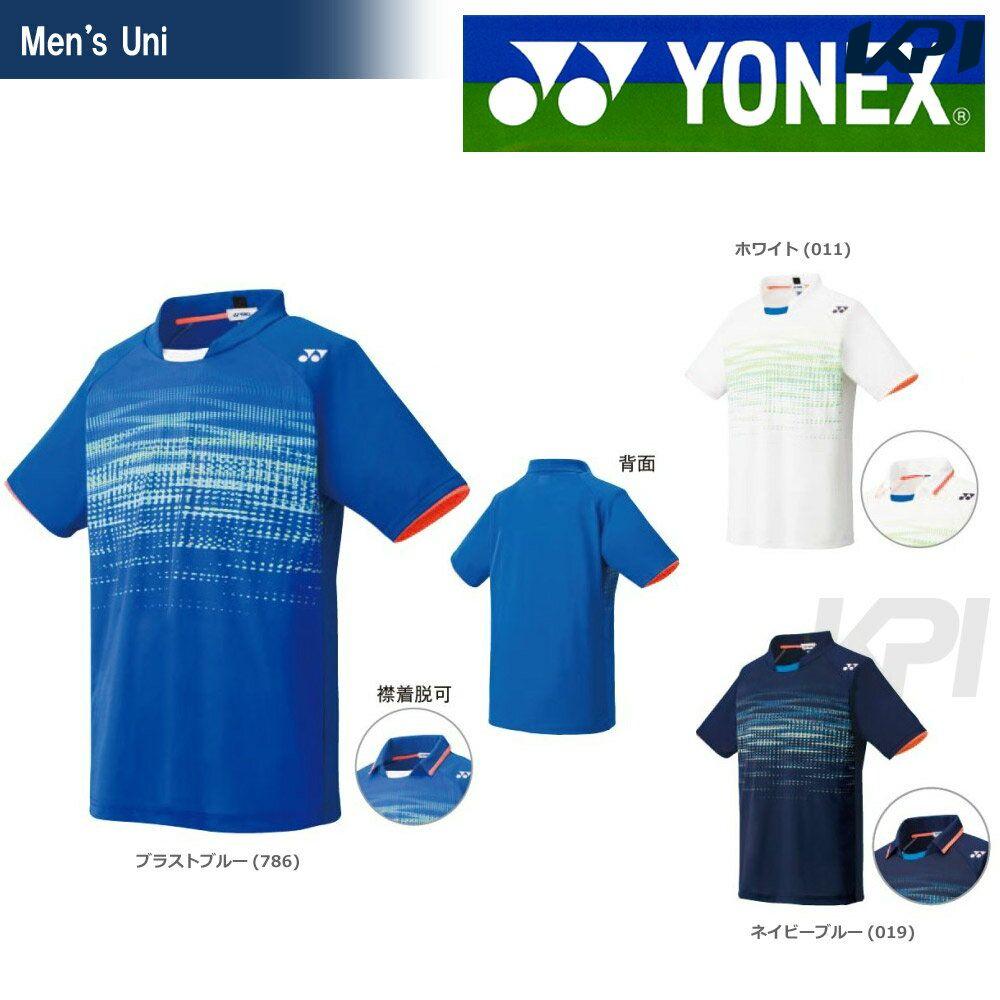 【エントリーでポイント10倍!】「あす楽対応」YONEX(ヨネックス)「Uni ユニ ポロシャツ(スタンダードサイズ) 12111」テニス&バドミントンウェア 『即日出荷』