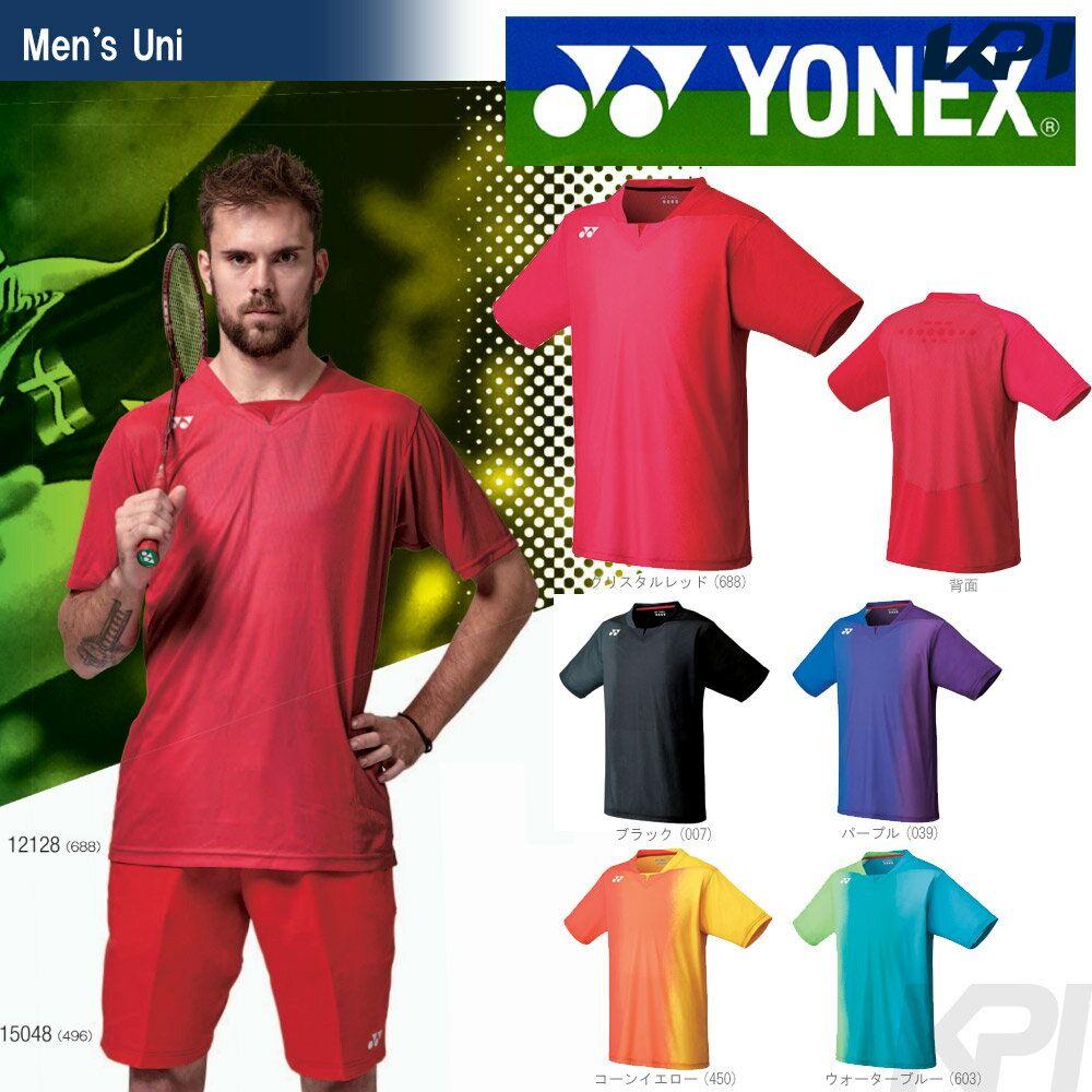 「あす楽対応」YONEX(ヨネックス)「Men's メンズシャツ(スタンダードサイズ) 12128」テニス&バドミントンウェア「SS」 『即日出荷』