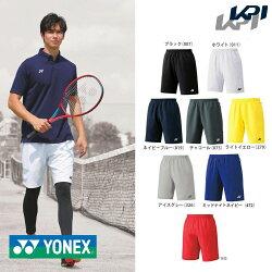 「2016新製品」YONEX(ヨネックス)「Uniユニハーフパンツ(スリムフィット)15048」テニス&バドミントンウェア「2016SS」