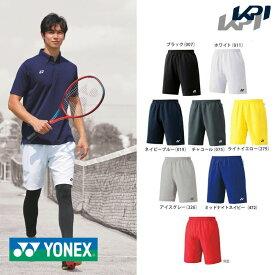 【全品10%OFFクーポン対象】ポスト投函便【送料無料】 YONEX(ヨネックス)「Uni ユニハーフパンツ(スリムフィット) 15048」テニス&バドミントンウェア