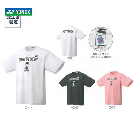 ヨネックス YONEX テニスウェア ユニセックス ドライTシャツ 16532Y 2021SS 『即日出荷』「あす楽対応」 [ポスト投函便対応]