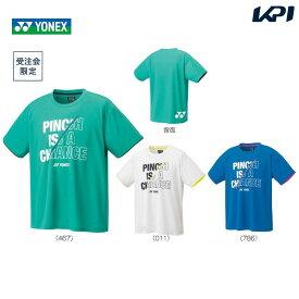【全品10%OFFクーポン〜8/1】「あす楽対応」ヨネックス YONEX テニスウェア ユニセックス ユニ ドライTシャツ 16535Y 2021SS 『即日出荷』