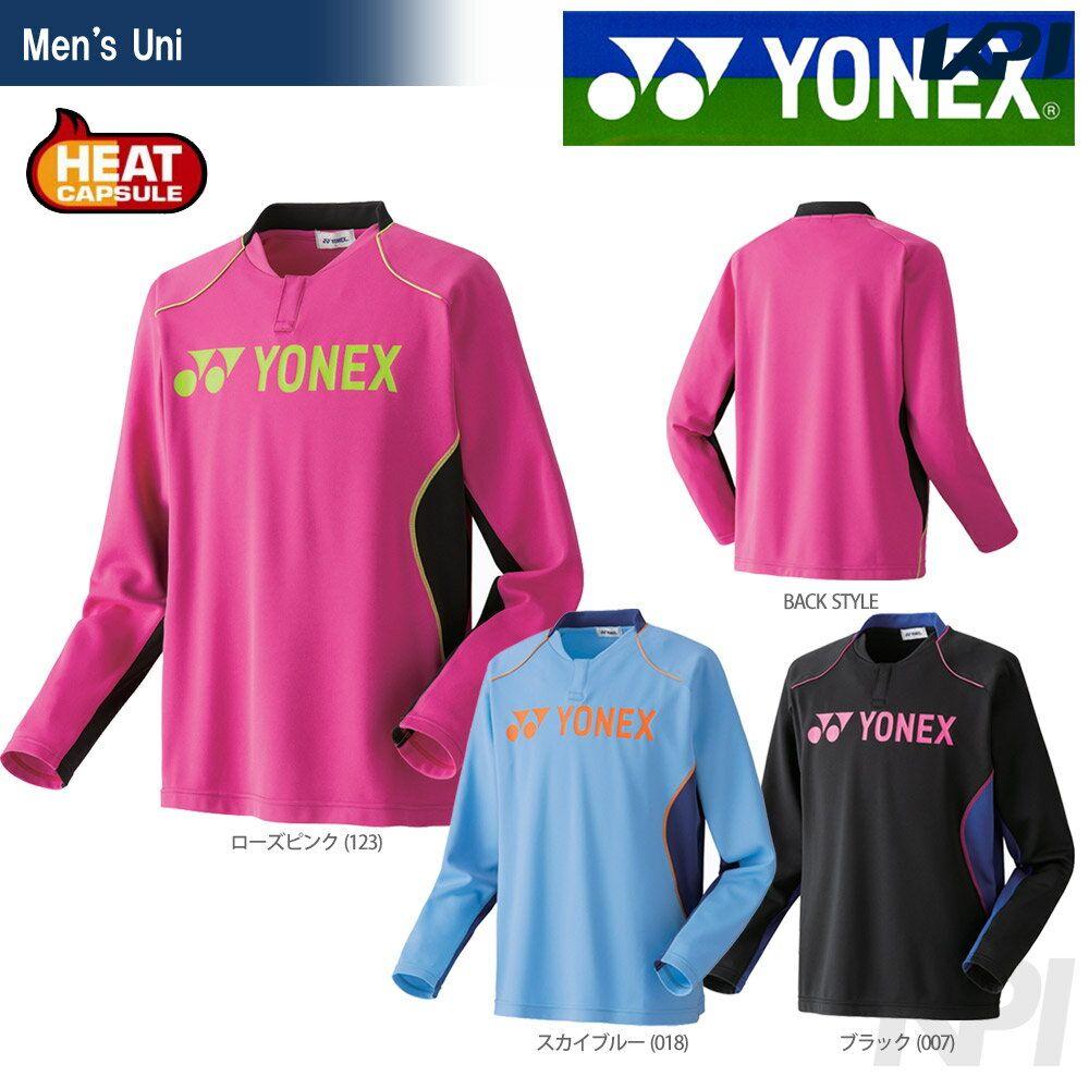 【店内最大3000円クーポン対象】『即日出荷』 YONEX(ヨネックス)「Uni ライトトレーナー 31008」テニス&バドミントンウェア「FW」「あす楽対応」