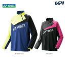 「あす楽対応」YONEX(ヨネックス)「Uni トレーニングトップ 51011」テニス&バドミントンウェア「FW」【KPI】 『即…