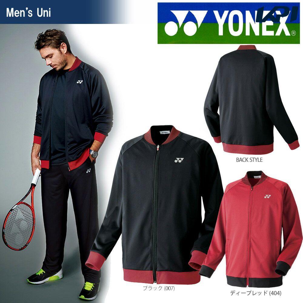 「あす楽対応」YONEX(ヨネックス)「Uni ニットウォームアップシャツ(アスリートフィット) 51016」ウェア「FW」【KPI】『即日出荷』【kpi_d】