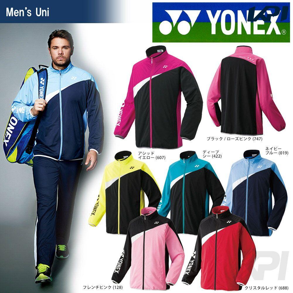 【店内最大3000円クーポン対象】「あす楽対応」YONEX(ヨネックス)「Uni ウォームアップシャツ(アスリートフィット) 52001」ソフトテニス&バドミントンウェア「FW」『即日出荷』