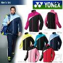 「あす楽対応」YONEX(ヨネックス)「Uni ウォームアップシャツ(アスリートフィット) 52001」ソフトテニス&バドミ…