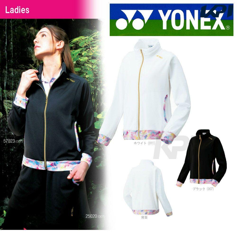 『即日出荷』 YONEX(ヨネックス)「Ladies ウィメンズニットウォームシャツ 57023」テニス&バドミントンウェア「2016SS」「あす楽対応」