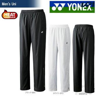 """YONEX (Yonex) """"Uni back aboriginality wind warmer underwear 80049"""" wear """"FW"""""""
