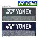 【店内最大1000円クーポン】ヨネックス YONEX テニスタオル スポーツタオル AC1063