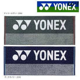 『全品10%OFFクーポン対象』ヨネックス YONEX テニスタオル スポーツタオル AC1063