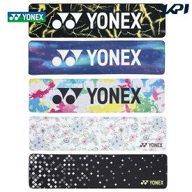 【10%OFFクーポン対象〜8/11】ヨネックス YONEX テニスタオル クールタオル AC1087