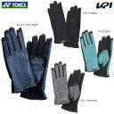 『3000円以上で10%OFFクーポン対象』ヨネックス YONEX テニス手袋・グローブ ネイルスルー テニスグローブ (左右両手…