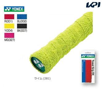 YONEX ( Yonex ) towel grip DXAC402DX-over grip
