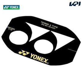 【店内最大2000円引クーポン】YONEX(ヨネックス)「ステンシルマーク AC502A」